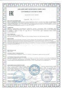 sertifikat_maxsem_0001023