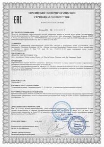 sertifikat_maxsem_by_00284
