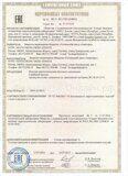 sertifikat_1_avangard_feierverk_online