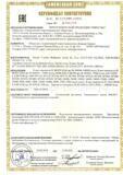 sertifikat_1_galaktika_feierverk_online