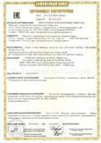 sertifikat_236_legenda_feierverk_online