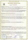 sertificat-1-34-maxsem