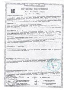 sertifikat_joker_00023_18_page_00001